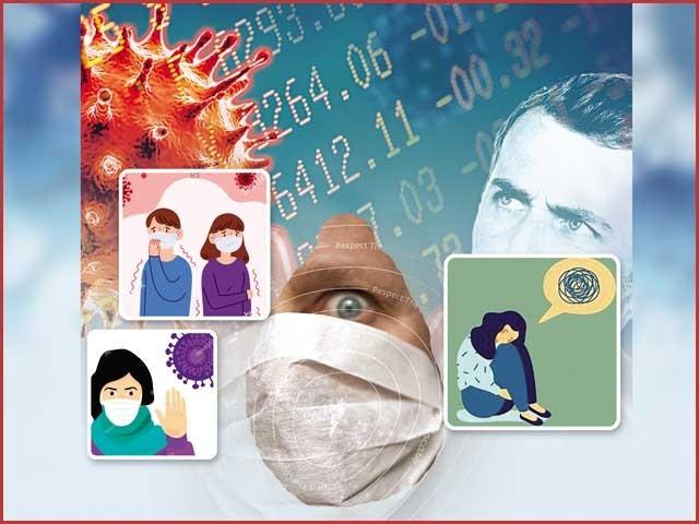 ایسے افراد جو وبا کا شکار ہونے کے خوف یا کسی کی غلطی کے باعث زندگی کی بازی ہار گئے