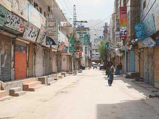 لاک ڈاؤن میں 19مئی تک اضافہ کر دیا گیا ،محکمہ داخلہ بلوچستان۔ فوٹو:فائل