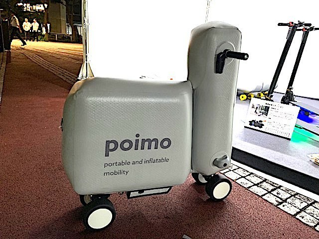 ٹوکیو کی ایک کمپنی نے ہوا بھرنے والی موٹرسائیکل تیار کی ہے۔ فوٹو: پوئیمو کمپنی