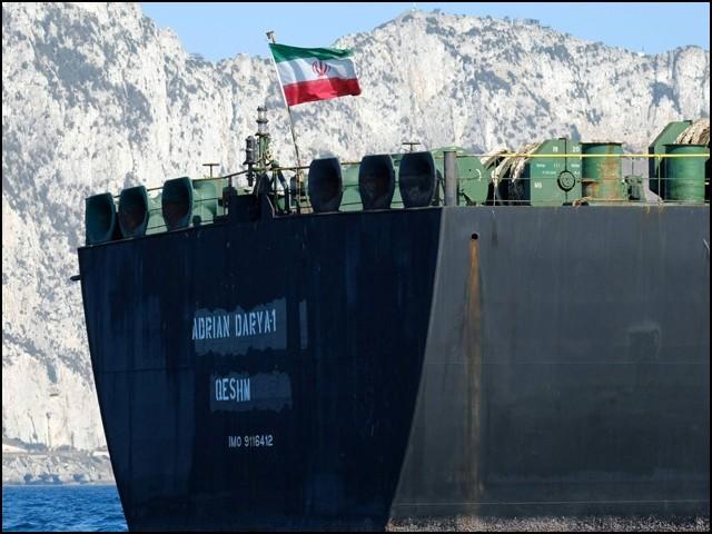 تیل بردار ایرانی جہازوں پر تقریباً 2000 ارب ایرانی ریال مالیت کا تیل اور دیگر پیٹرولیم مصنوعات موجود ہیں۔ (فوٹو: انٹرنیٹ)