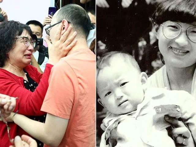 والدین سے جدا ہونے والا بچہ 32 سال بعد دوبارہ مل گیا۔ فوٹو: بی بی سی
