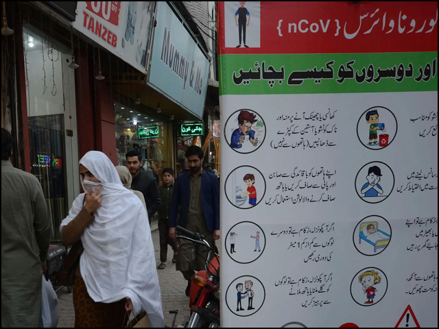 پاکستان میں ناول کورونا وائرس سے متاثرہ افراد اور مرنے والوں کی شرح عالمی اوسط سے بہت کم ہے۔ (فوٹو: فائل)