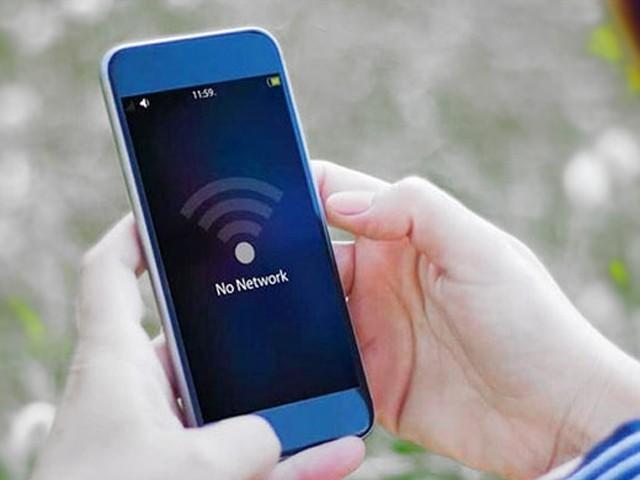 صوبائی حکام اور ضلعی انتظامیہ کا انٹرنیٹ سروس کی بندش سے اظہار لاعلمی (فوٹو : فائل)