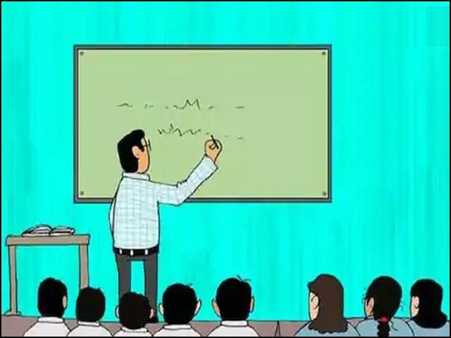 وقت کے ساتھ استاد، استاد نہ رہا بلکہ کوئی اور ہی چیز بن کر رہ گیا۔ (فوٹو: انٹرنیٹ)