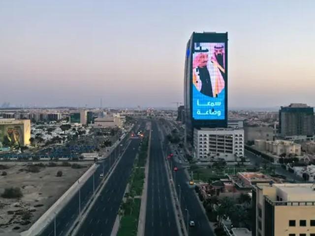 سعودی عرب میں اب تک 95 ہزار سے زائد افراد کورونا وائرس سے متاثر ہوچکے ہیں۔ فوٹو، اے ایف پی