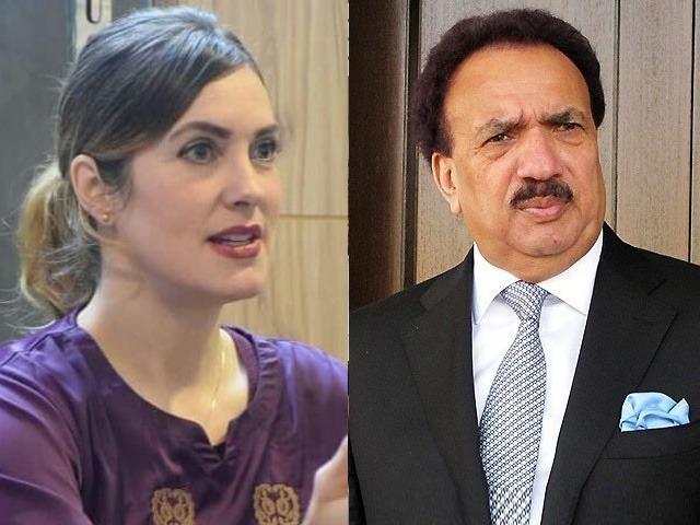 سابق وزیرا عظم یوسف رضا گیلانی نے امریکی خاتون کے الزامات کی تردید کی ہے۔ فوٹو، فائل