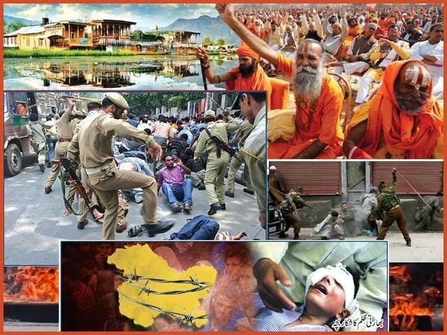 متعصب مودی حکومت مقبوضہ کشمیر میں لاکھوں ہندوستان کے منصوبے پر عملددرآمد شروع کرنے والی ہے ۔  فوٹو : فائل