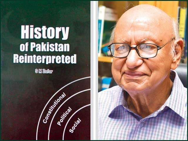 تاریخ پاکستان پر ممتاز قانون دان ایس ایم ظفر کی کتاب سے چند اقتباسات ۔  فوٹو : فائل