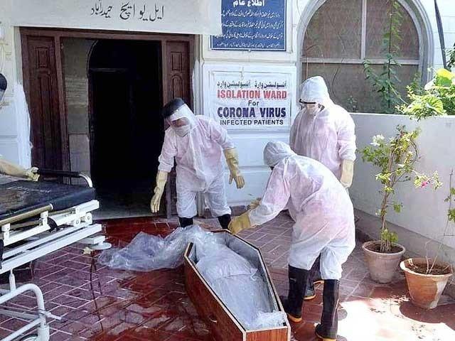 ملک میں کورونا وائرس کے مجموعی کیسز کی تعداد 1لاکھ 13ہزار 702 ہوگئی۔