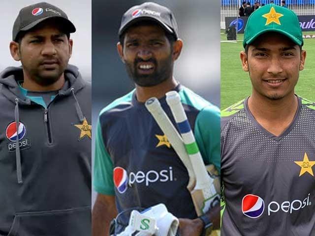 دورہ انگلینڈ کیلیے قومی ٹیم کے بیٹنگ کوچ یونس خان بھی ٹیسٹ دینے پہنچے