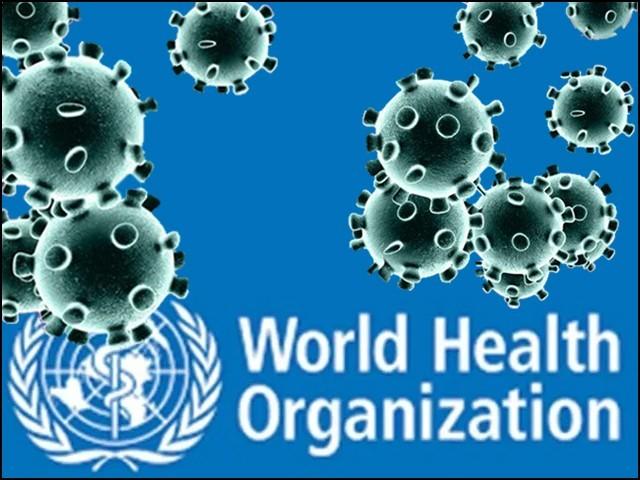 عالمی ادارہ صحت نے خبردار کیا ہے کہ پاکستان میں حالات قابو سے باہر ہو رہے ہیں۔ (فوٹو: فائل)