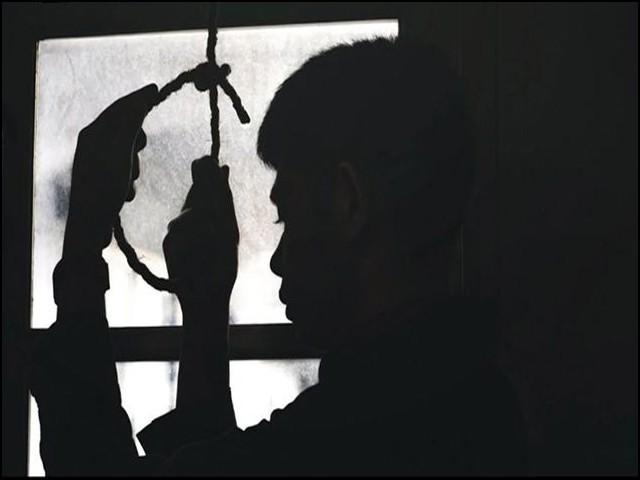 خودکشی کسی دوسرے کو قتل کرنے سے زیادہ بڑا گناہ اور اخروی لحاظ سے زیادہ خطرناک فعل ہے۔ (فوٹو: انٹرنیٹ)