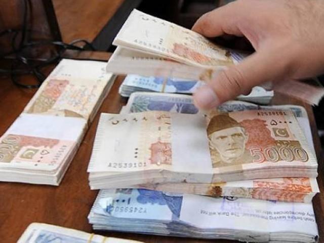 سیکرٹ فنڈز کی مد میں 4 کروڑ 23 لاکھ روپے مختص کیے گئے ہیں۔ فوٹو: فائل