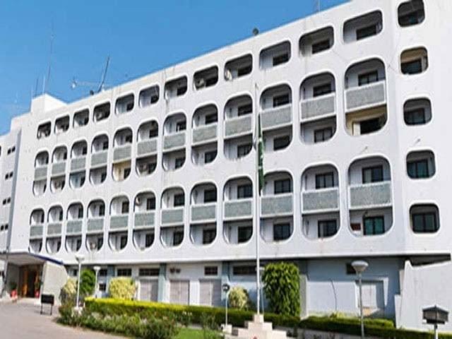 بھارت کی بے گناہ شہریوں پر فائرنگ دوطرفہ معاہدے اور بین الاقوامی قوانین کی خلاف ورزی ہے، دفتر خارجہ فوٹو : فائل