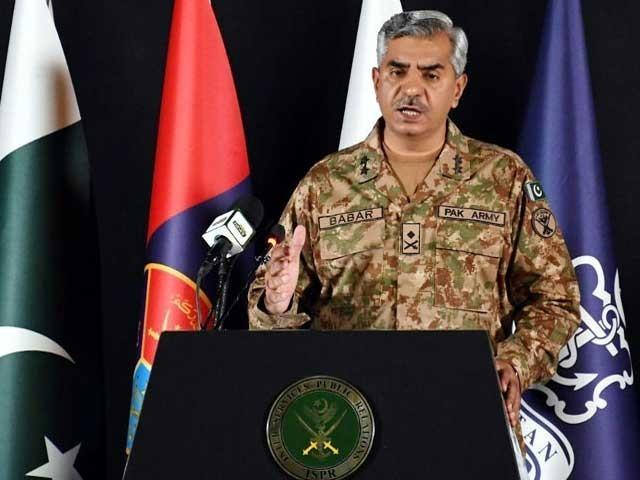 بھارتی میڈیا میں ایل او سی اور گلگت بلتستان میں پاک فوج کی اضافی نفری کے دعوے بھی غلط ہیں، ڈی جی آئی ایس پی آر فوٹو : فائل
