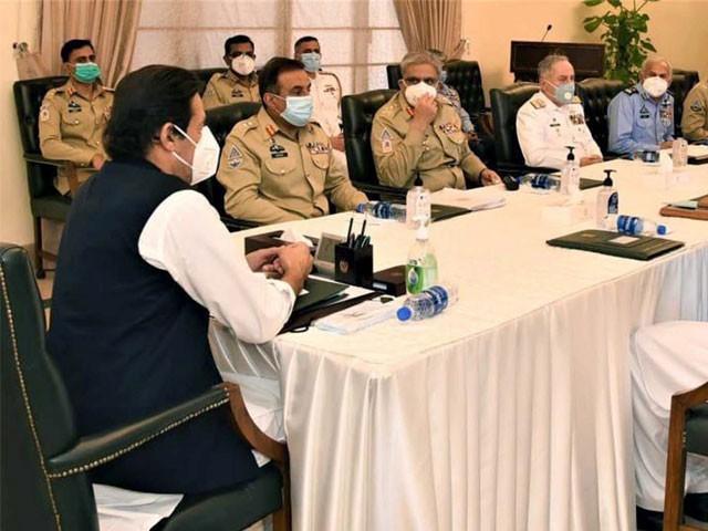 پاکستان ہمسایوں کے ساتھ پرامن تعلقات کا خواہاں ہے، قومی قیادت