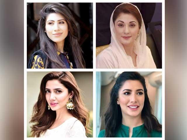 ماہرہ خان اچھی اداکارہ ہیں لیکن میرا نہیں خیال کہ وہ مریم نواز کا سنجیدہ کردار ادا کرسکتی ہیں، حنا پرویز بٹ فوٹوفائل