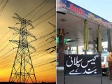 کراچی میں صنعتوں کے بجلی گھروں کو تین اور سی این جی اسٹیشنز کو دو روز کے لیے گیس کی فراہمی بند کرنے کا حکم جاری (فوٹو : فائل)