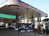 گیس کی کمی کی وجہ سے سی این جی اسٹیشنز کو دو دن کے لئے بند کردیا گیا