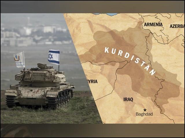 کردوں کو لڑا کر پورے مشرق وسطیٰ میں جو تباہی پھیلائی جارہی ہے وہ کسی ایٹم بم سے بھی نہیں کی جاسکتی تھی۔ (فوٹو: فائل)