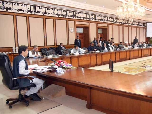 وزیراعظم نے کے الیکٹرک سے متعلق اجلاس جمعرات کو طلب کرلیا ہے، ذرائع۔ فوٹو : فائل