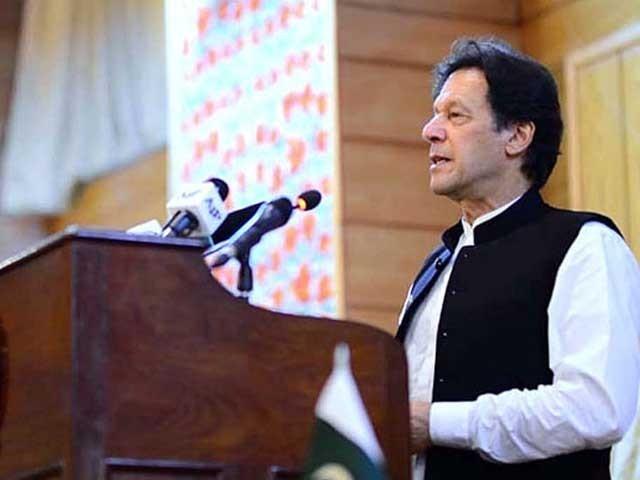 کورونا کی وجہ بے روزگاری میں اضافہ ہوا، وزیراعظم عمران خان - فوٹو: فائل