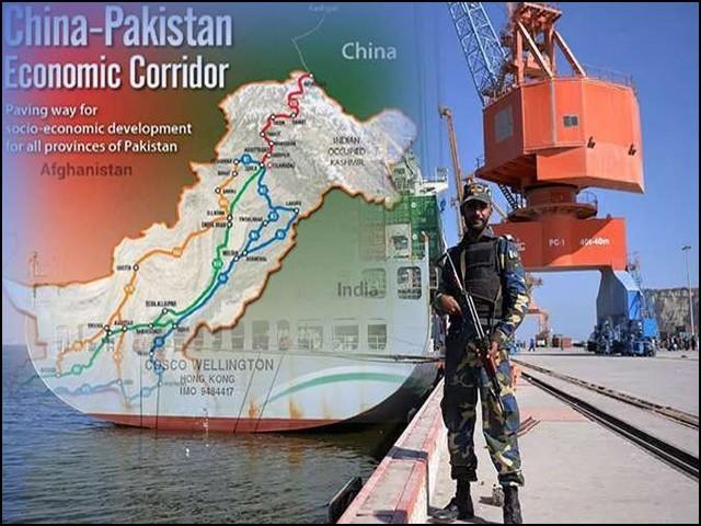 پاکستان چاہ بہار سے مستفید ہوسکتا ہے تو ایران بھی سی پیک سے فائدہ حاصل کرسکتا ہے۔ (فوٹو: فائل)