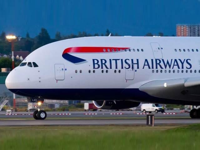 برٹش ایئرویز اگست سے پاکستان کا فضائی آپریشن دوبارہ شروع کرے گی