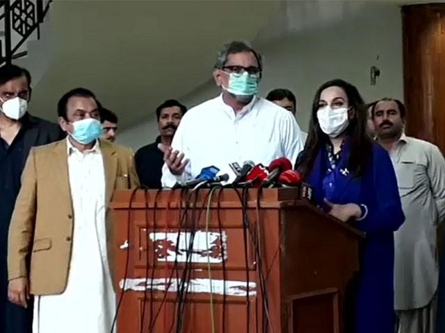 اپوزیشن رہنما اسلام آباد میں پریس کانفرنس سے خطاب کررہے ہیں۔ فوٹو،( اسکرین شاٹ)