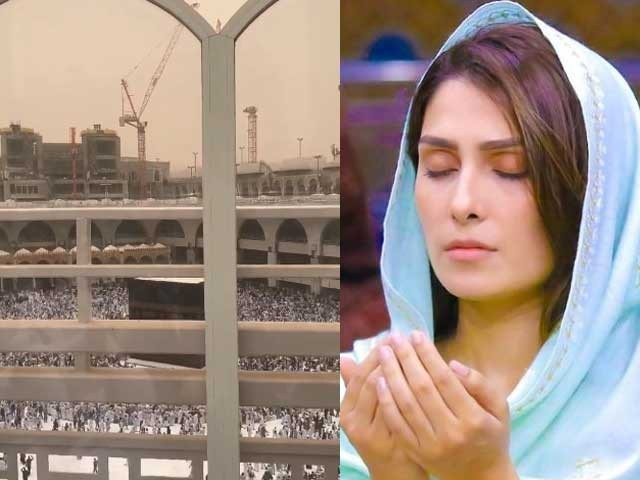 عائزہ خان نے گزشتہ برس حج کی سعادت حاصل کرنے کو اپنی بہترین یاد قرار دیا  فوٹوانٹرنیٹ