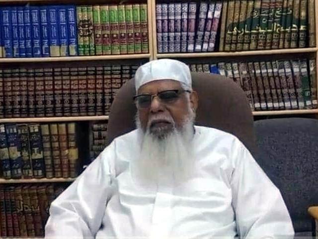 عالمِ اسلام کے ممتاز اسکالر اور محدث ، جناب ضیاالرحمان اعظمی مدینہ منورہ میں انتقال کرگئے ہیں۔ فوٹو: فائل
