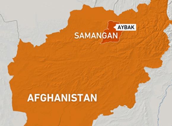 afghan city Aybak NDS car blast, 11 Killed