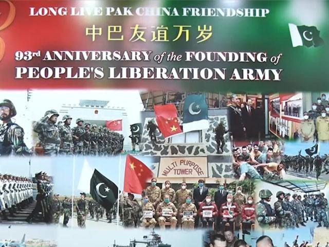 پاک فوج اور پی ایل اے پاک چین تعلقات کا اہم جز ہیں، ہمیں اپنے آہنی بھائیوں پر فخر ہے، آرمی چیف۔ فوٹو : آئی ایس پی آر اسکرین شاٹ