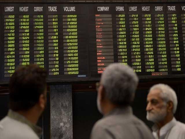 تیزی کے سبب 61اشاریہ23 فیصد حصص کی قیمتیں بڑھ گئیں ۔ (فوٹو، فائل)