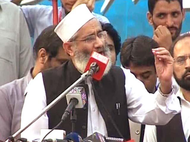 پاکستانی شہری دوسرے ملکوں کے حوالے کئے جائیں گے، امیر جماعت اسلامی