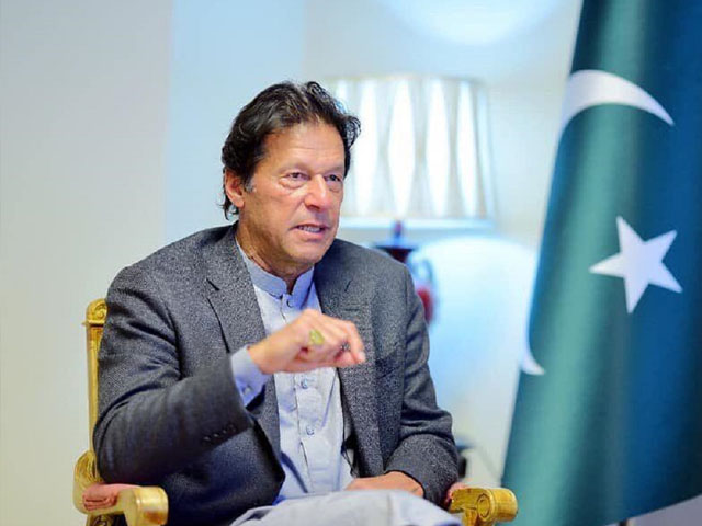 وزیراعظم کا دورہ لاہور، عثمان بزدار کی ملاقات