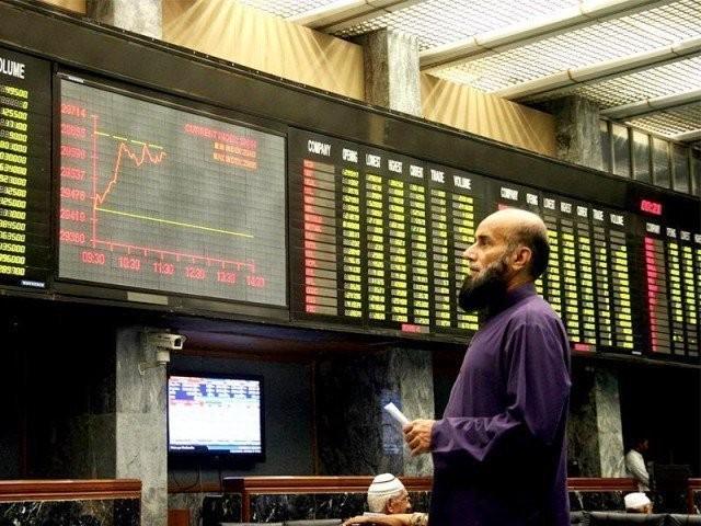 حصص کی مالیت میں اضافہ، مارکیٹ کا مجموعی سرمایہ بڑھ کر 74کھرب 23ارب 95کروڑ 71 لاکھ سے زائد ہوگیا۔ فوٹو: فائل