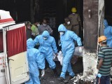 ہوٹل کو ایک نجی اسپتال کے قرنطینہ سینٹر کے طور پر استعمال کیا جا رہا تھا، فوٹو: بھارتی میڈیا