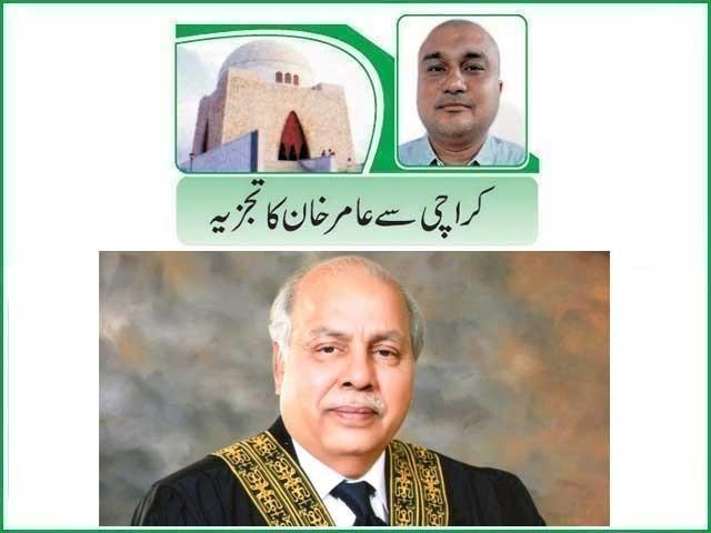 چیف جسٹس آف پاکستان جسٹس گلزار احمد نے کے الیکٹرک کے تفصیلی آڈٹ کا حکم دے دیا۔ فوٹو : فائل
