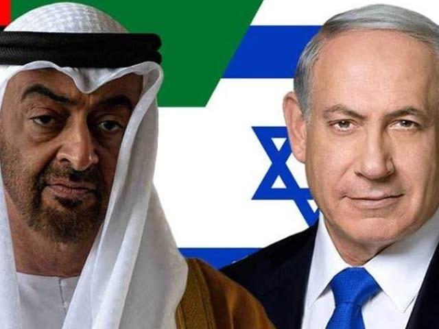 اس معاہدے کے تحت اسرائیل مغربی کنارے کی توسیع روک دے گا