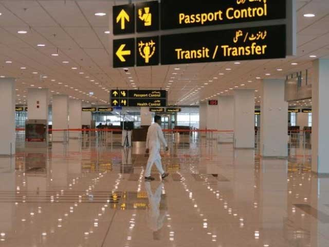 New Islamabad Airport  Video of rain falling ceiling due to poor construction goes viral - Express Urdu