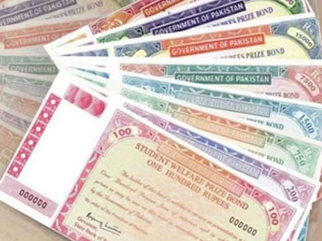 حکومت ہر ماہ 140 ارب کے مقامی بانڈز جاری کرے گی، حکام وزارت خزانہ۔ فوٹو:فائل