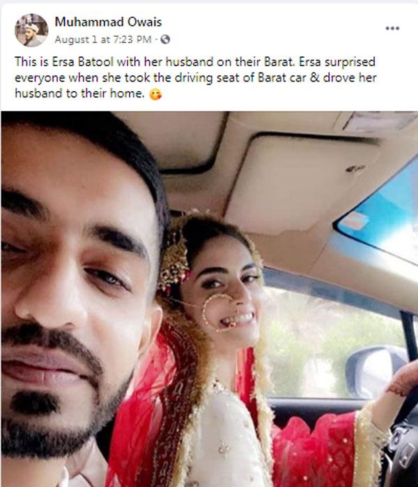 Bride drove car at nikkah