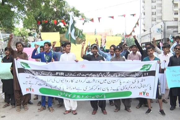 ہندو برادری کے افراد کراچی پریس کلب کے باہر مظاہرہ کررہے ہیں(فوٹو، اسٹاف)