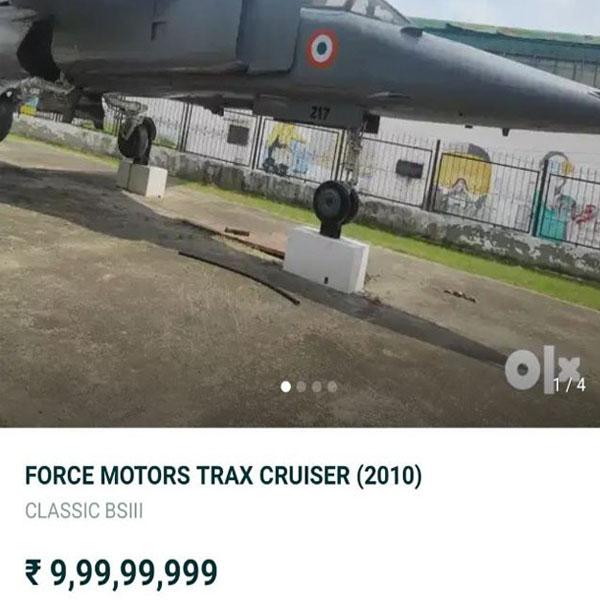 IAF MiG 23 FOR Sale on OLX 1