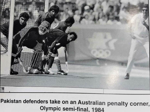 Pakistan Hockey Los angles olympic 1984 12