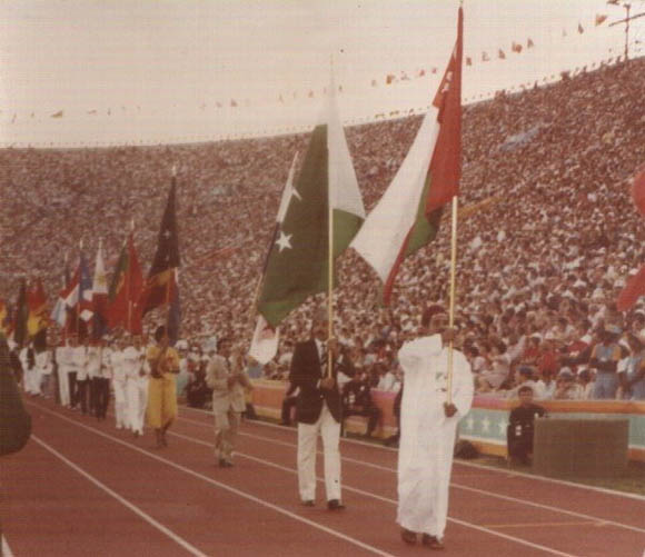Pakistan Hockey Los angles olympic 1984 5