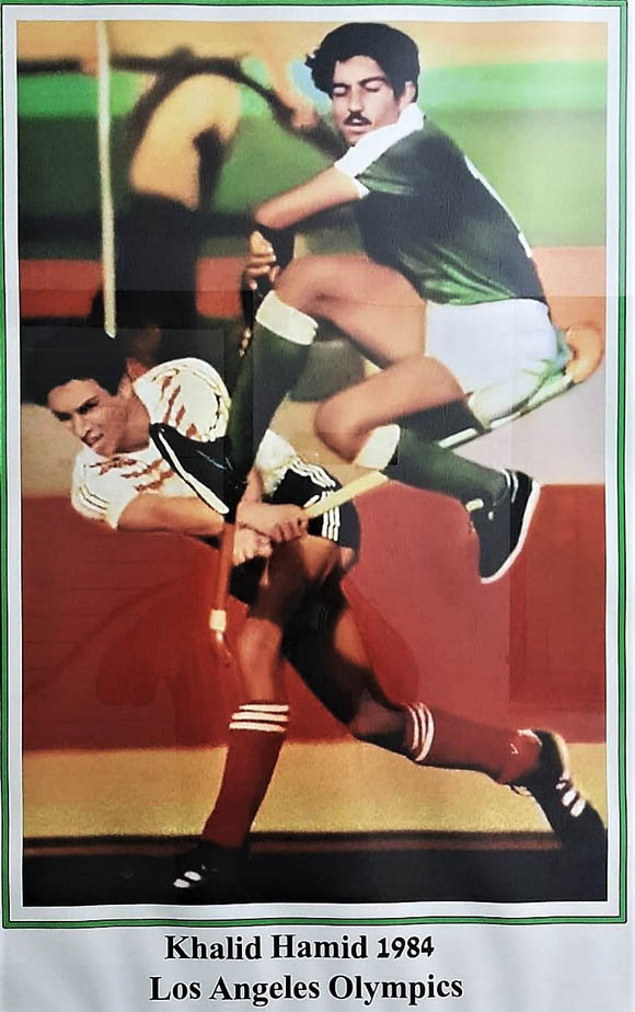Pakistan Hockey Los angles olympic 1984 9
