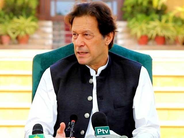 کراچی ٹرانسفارمیشن پلان کےتحت سندھ حکومت کےمیگا منصوبوں پر مشاورت کی گئی فوٹو: پی آئی ڈی