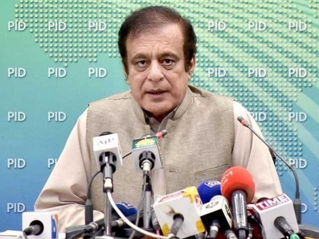 سندھ حکومت نے 12 سالہ طویل اقتدار میں شہر قائد کو تباہ حال کیا، سینیٹر شبلی فراز